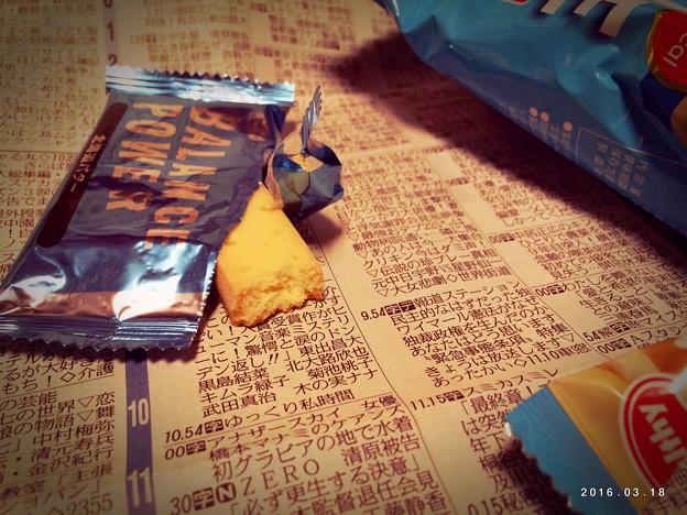 最後のバター味 ~dinner