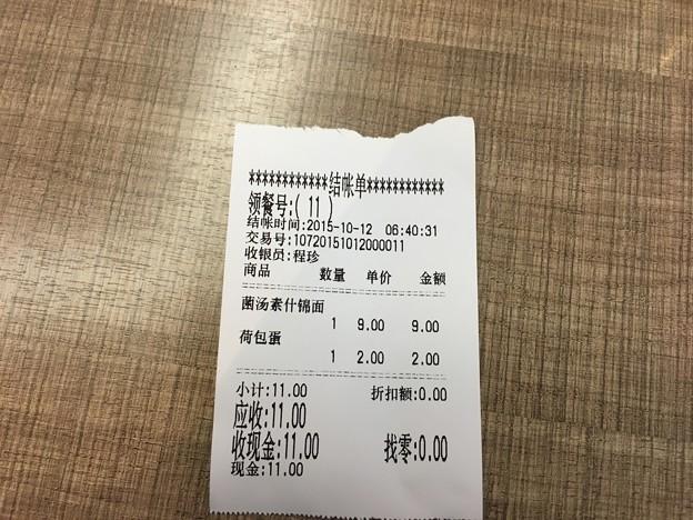 朝の拉麺と湯包のお店 (6)