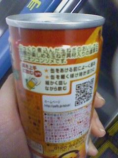 写真: 缶入りオニオンコンソメスープの注意書き。缶を軽く傾け時計回りに細...
