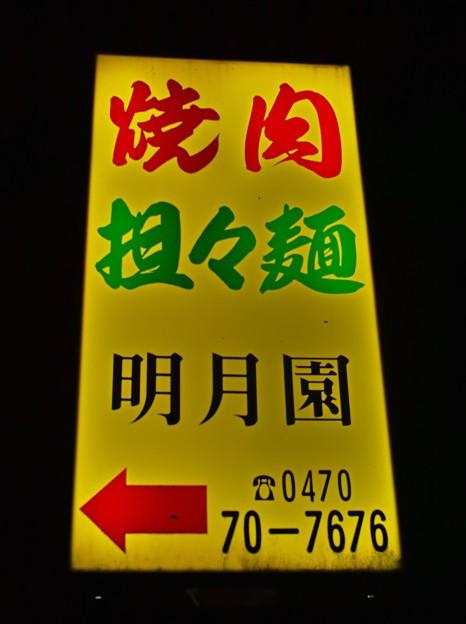 SDIM1406