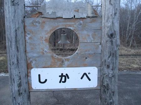 03_shika_08