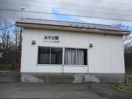07_akaigawa_04