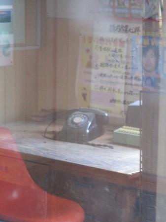 07_akaigawa_38