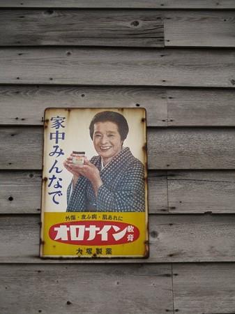 10mori_11himori_10