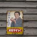 函館本線駅めぐり(10・森駅+11・東森駅)