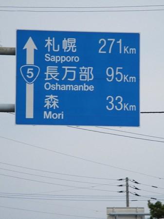 16_nakayama_14