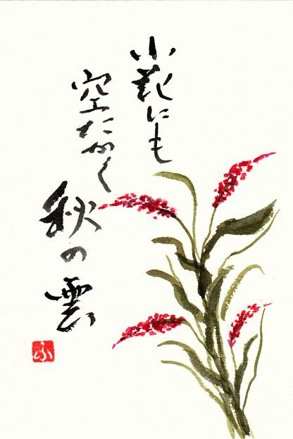 秋真っ盛り by ふさん