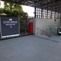 Photos: 立正佼成会開祖記念館庭野日敬の世界