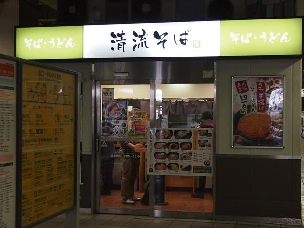 Photos: 清流そば