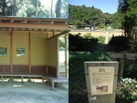 石見銀山遊歩道3