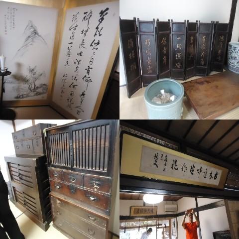 津和野分銅屋2