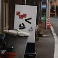 Photos: 居酒屋くら