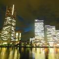 Photos: MM21の夜景♪
