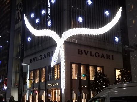 BVLGARI~銀座