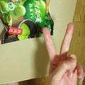 写真: 妹が買ってきてくれた!!!!