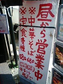 140730_1413~0001