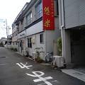 写真: 140819_1246~0001