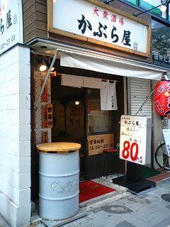 写真: 140921_1602~0001