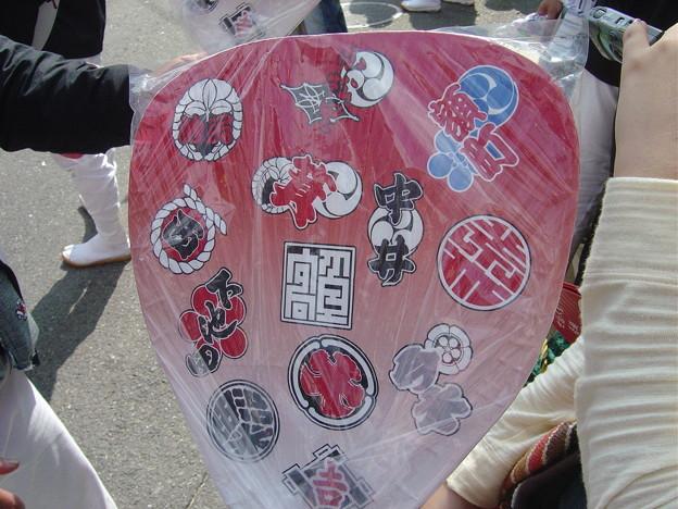 DSC20081011_02_13choUCHIWA