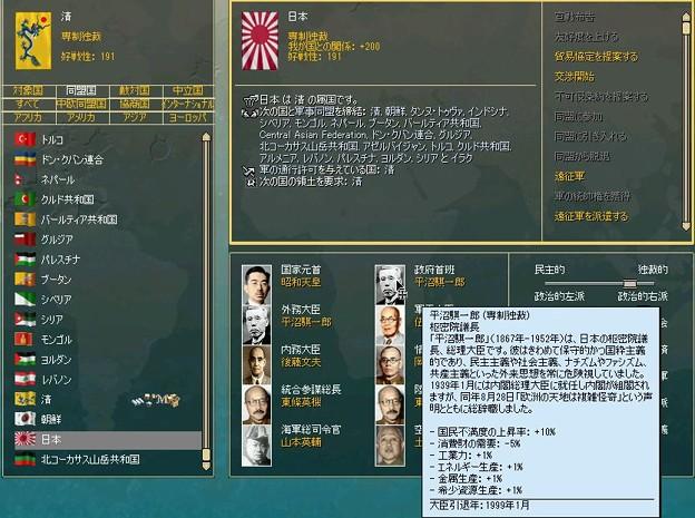 http://art9.photozou.jp/pub/29/3166029/photo/228852773_624.v1444317383.jpg