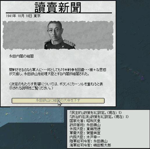 http://art9.photozou.jp/pub/29/3166029/photo/230589095_624.v1448288025.jpg