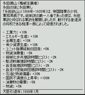 http://art9.photozou.jp/pub/29/3166029/photo/230589098_org.v1448288025.jpg