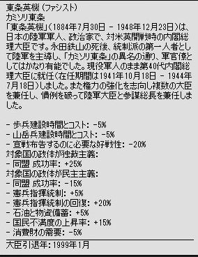 http://art9.photozou.jp/pub/29/3166029/photo/231126703_org.v1449569514.jpg