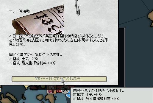 http://art9.photozou.jp/pub/29/3166029/photo/231126912_624.v1449146245.jpg