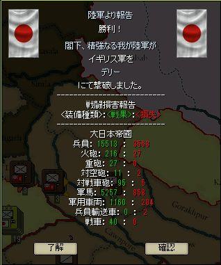 http://art9.photozou.jp/pub/29/3166029/photo/231127255_org.v1449146814.jpg
