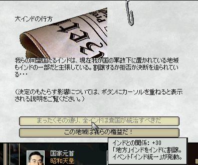 http://art9.photozou.jp/pub/29/3166029/photo/231128530_org.v1449149714.jpg