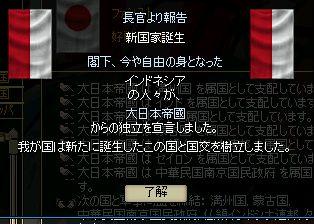 http://art9.photozou.jp/pub/29/3166029/photo/231128636_org.v1449149896.jpg