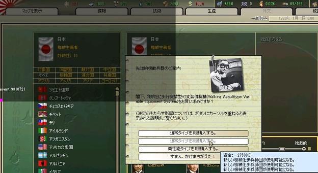 http://art9.photozou.jp/pub/29/3166029/photo/234064165_624.v1457234103.jpg