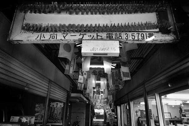 昭和の香り「小向マーケット」1
