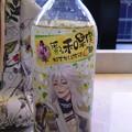 そういや先週京都でコレ買いました。さすがに持って帰らずその場で捨...