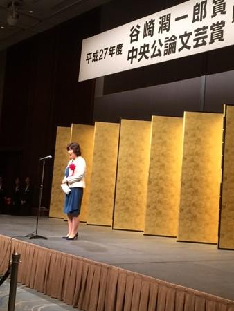 20151013 ブログ谷崎賞3