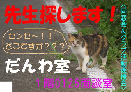 武蔵野祭ポスター