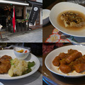 Photos: ウィーン料理