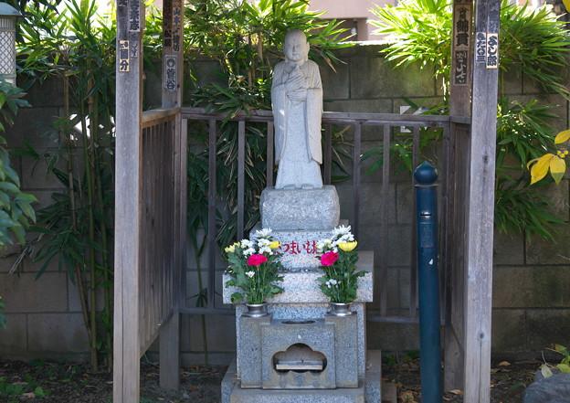 第一番 毘沙門天(妙善寺)
