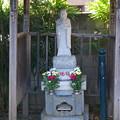 Photos: 第一番 毘沙門天(妙善寺)