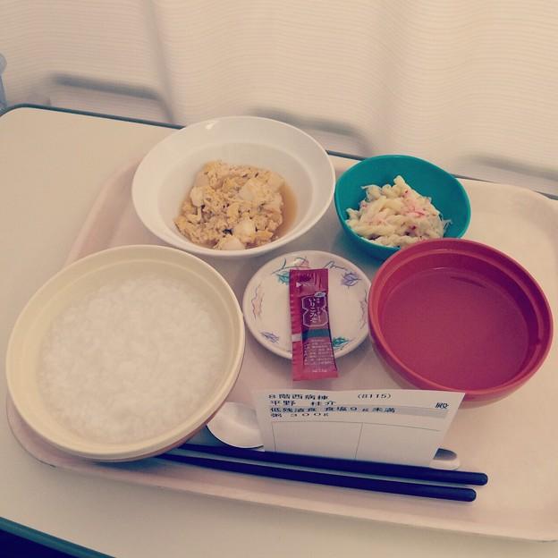 写真: 退院前日の朝食