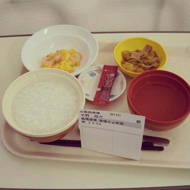 写真: 退院当日の朝食です。