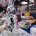 Photos: 秩父で買った限定地酒
