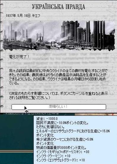http://art9.photozou.jp/pub/304/3139304/photo/230367639_org.jpg
