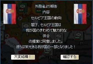 http://art9.photozou.jp/pub/304/3139304/photo/230367650_org.jpg