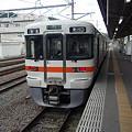写真: 313系身延線(甲府駅)