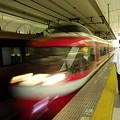 Photos: はこね1号(小田急線町田駅)