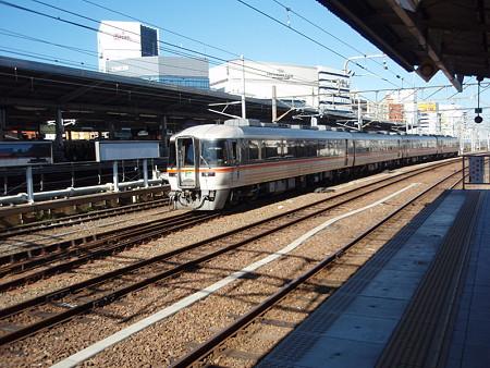 キハ85系(名古屋駅)