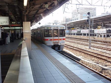 313系(名古屋駅)