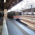 Photos: 313系(名古屋駅)