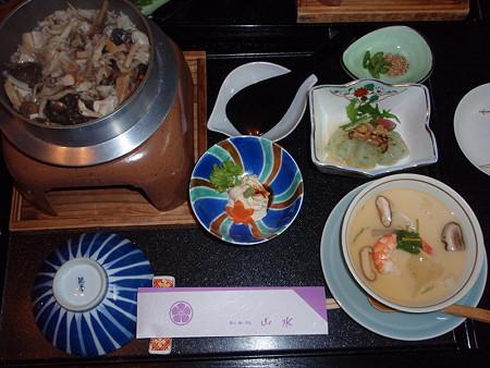 和食処「山水」の食事